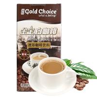 [当当自营] 马来西亚进口 金宝 Campbell's 金宝 白咖啡 240g