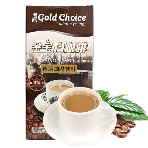马来西亚进口 金宝 Campbell's 金宝 白咖啡 240g