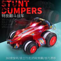 遥控翻滚特技车遥控车翻斗车越野汽车模充电动赛车儿童玩具车男孩