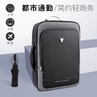 双肩包男商务防盗笔记本电脑包17寸书包男士大容量旅行包出差背包
