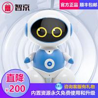智京京京智能教育机器人家庭型儿童玩具机器人