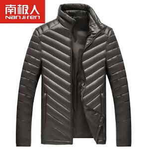 南极人新款羽绒服90白鸭绒男士休闲商务羽绒外套