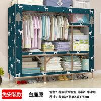 顺丰折叠衣柜简易布衣柜子租房全钢架布艺无需组装免安装衣橱收纳