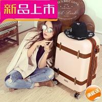 拉杆旅行箱万向轮女小清新行李箱欧美20/24寸登机箱学生韩版 米白色 扩展版