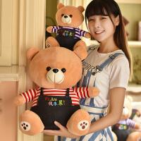 可爱小号泰迪熊毛绒玩具公仔女生熊熊萌抱抱熊小熊床上布娃娃韩国