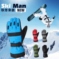 全指防滑防风女防水防寒保暖抓绒滑雪户外加厚手套骑行男