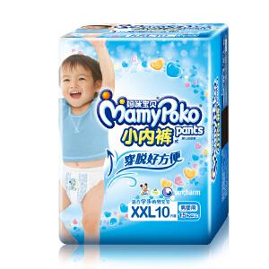 [当当自营]妈咪宝贝 小内裤 拉拉裤(裤型) 尿不湿 男XXL10P(适合15kg以上)