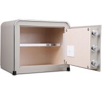 得力33075 瑞锦系列电子密码保管箱 家用办公保管柜