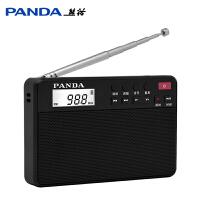 熊猫6207收音机老人随身听可充电插卡mp3老年人半导体fm便携式钟控收音机老年人播放器唱戏机可录音单曲循环 信号好