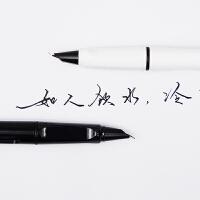 长诗美工钢笔弯头弯尖学生成人用钢笔书法练字硬笔办公钢笔