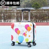 14寸拉杆箱16寸行李箱可爱韩国小旅行箱迷你手提箱18寸化妆箱SN6364 乳白色 14寸经典款无赠品