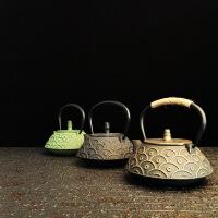 铸铁茶壶纯手工日本南部铁壶铸铁泡茶烧水壶煮茶器电陶炉茶炉功夫茶具酒店用品公司年会礼品套装