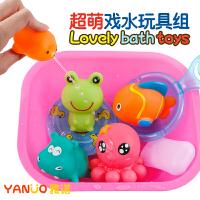 婴儿宝宝洗浴洗澡玩具套装儿童软胶章鱼沙滩游泳小浴盆喷水戏水上