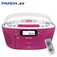 熊猫CD-810 CD光盘播放机复读机磁带机学生英语学习机收录机录音机DVD碟片U盘mp3插卡多功能面包机遥控教学