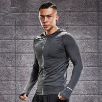 高弹上衣男运动紧身长袖训练健身压缩衣篮球吸汗速干跑步外套