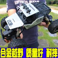 合金越野四驱车充电动遥控汽车男孩高速大脚攀爬赛车模型儿童玩具