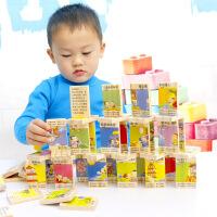 【限时抢】多米诺骨牌 50片 双面唐诗多米诺 婴幼儿童早教益智玩具