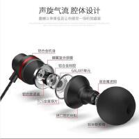 小米5x荣耀v10苹果6入耳式r9s重低音炮原装正品3.5mm通用手机耳机