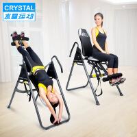 倒立器材 家用健身器室内运动收腹机体育器材倒立机增高减压健腹