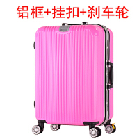 铝框拉杆箱行李箱铝合金旅行箱密码箱包万向轮22/24寸男女款镜面 粉红 挂扣+刹车轮款