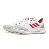 adidas阿迪达斯男子篮球鞋减震耐磨实战2018年新款运动鞋AQ0029