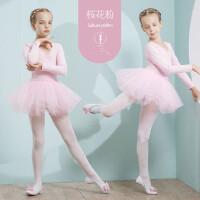 儿童舞蹈服女童长袖女童练功服芭蕾舞蹈裙幼儿演出服表演