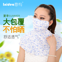 意构防尘口罩女款夏季防晒口罩遮阳 面罩防晒口罩透气护颈 黄色碎花