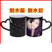 【支持礼品卡】抖音创意潮流diy定制情侣陶瓷马克变色加热水杯子可印照片带盖勺s3e