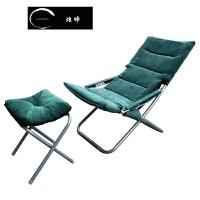 冬夏两用折叠躺椅办公室午休椅午睡椅便携休闲椅太阳椅子孕妇椅