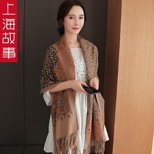 上海故事女春秋季加厚纯羊毛围巾时尚百搭长款羊绒披肩两用夏季空调围巾