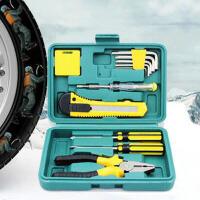 便携式12件套家用工具套装多功能五金工具箱维修汽车手动工具12件套礼品工具箱 家用工具盒