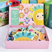 宝宝大块拼图幼儿童积木3-4-5岁益智力玩具6男女孩早教动脑开发2