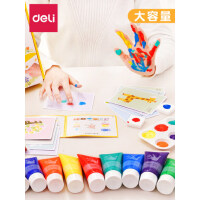 得力儿童手指画颜料可水洗安全无毒套装幼儿宝宝画画涂鸦颜色涂料