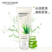 The Face Shop 菲�小� 每日草本�J�C泡沫��面膏170g(洗面奶 ��面乳 有效清�� 舒� 保��)