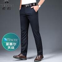 虎都莱赛尔天丝休闲裤男士薄款斜条纹宽松直筒简约深档青中年休闲夏季长裤子 HDWX8082B