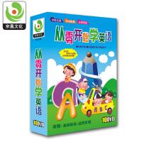【早教冠军】正版高清从零开始学英语幼儿早教DVD光碟 儿童英语早教动画碟片