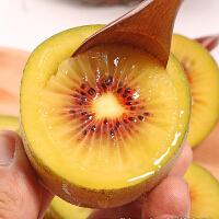 浦江红心猕猴桃15个装中大果单果70-90g爆甜多汁新鲜奇异果产地直发