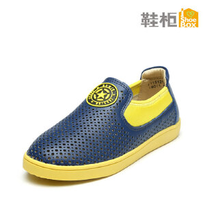 【SHOEBOX/鞋柜新款童鞋镂空透气休闲鞋子 一脚蹬男童懒人鞋板鞋