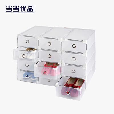 当当优品 金属包边透明12只装鞋盒 塑料储物盒 加厚抽屉式鞋子收纳盒当当自营 超值套装 单只鞋盒尺寸31*20*11cm