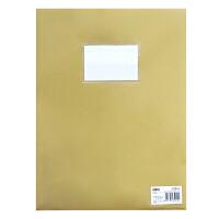 得力牛皮纸色塑料档案袋5910 文件资料收纳袋公文袋 防潮耐用 学生办公