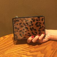 韩版豹纹马毛卡包女式多卡位薄简约大容量迷你卡片包个性卡夹潮