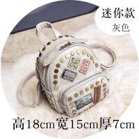 迷你双肩包女韩版潮新款铆钉包包百搭mini书包可爱个性小背包 灰色 迷你款