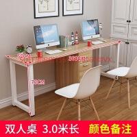 双人书桌书柜组合学习桌写字台简约现代卧室书房办公桌家用电脑桌 否