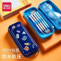 迪士尼笔袋简约女三层大容量韩国可爱小学生男女文具盒铅笔盒初中生韩版创意儿童幼儿园抖音网红个性搞怪用品