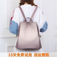 渐变色女背包防盗韩版时尚双肩包新款潮软皮双肩皮包女士包包