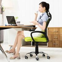 索尔诺 电脑椅 家用椅子 座椅人体工学椅转椅游戏椅电竞椅 办公椅826