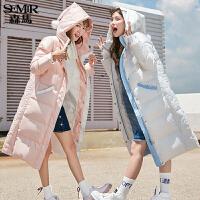 森马羽绒服女2017冬季新款长款撞色过膝保暖潮流外套学生少女白色