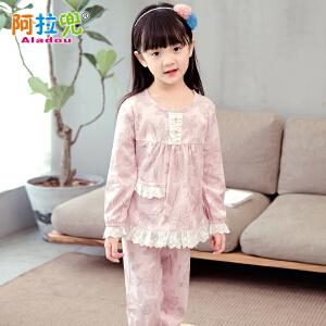 阿拉兜儿童睡衣女童秋季长袖纯棉圆领套头女孩甜美公主中大童全棉家居服 2784