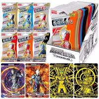 奥特曼CP卡片金卡满星卡绝版cp包HR卡SSR金卡满星十星卡收藏卡册全套儿童卡牌