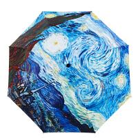 COHS 零透光黑胶晴雨伞防紫外线防晒UPF50+三折防紫外线 黑胶 太阳伞 晴雨两用星月夜系列CS603 (星月夜)